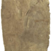 Virtual Hampson Museum, Arkansas USA - Artifact Ark_HM_1260A
